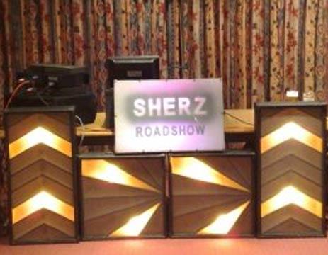 sherz-logo