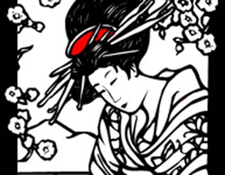 wafuku-logo